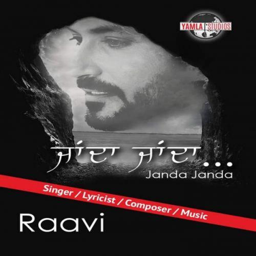 Janda Janda Raavi Bal Mp3 Song Download