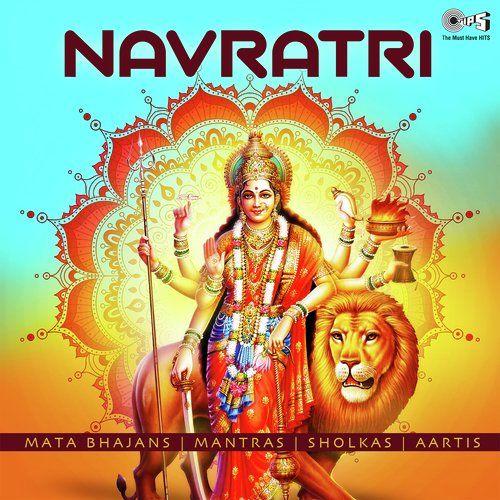 Sarva Mangal Mangalye Alka Yagnik mp3 song , Navratri Alka Yagnik full album mp3 song