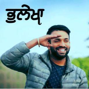Bhulekha Dilpreet Dhillon Mp3 Song Download