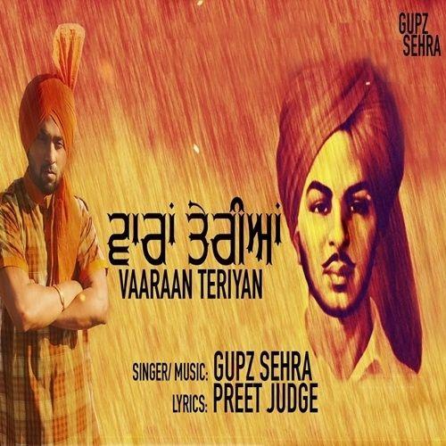 Vaaraan Teriyan Gupz Sehra Mp3 Song Download