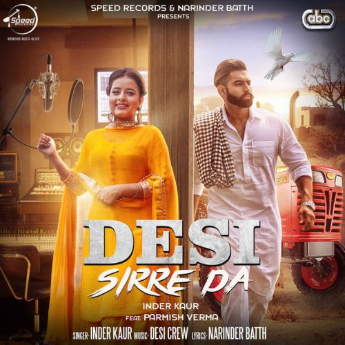 Desi Sirre Da Inder Kaur Mp3 Song Download