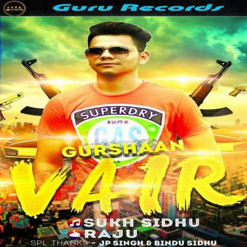 Vair Gurshaan Mp3 Song Download