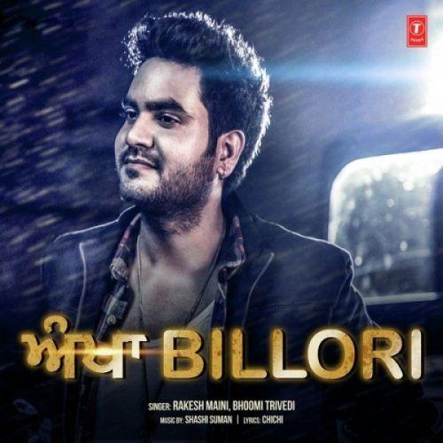 Ankha Billori Rakesh Maini, Bhoomi Trivedi Mp3 Song Download