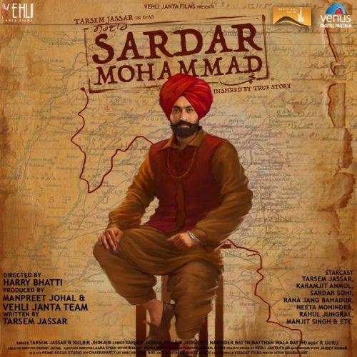 Single Double (Sardar Mohammad) Tarsem Jassar Mp3 Song Download