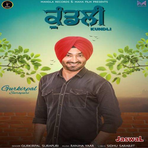 Kundli Gurkirpal Surapuri Mp3 Song Download