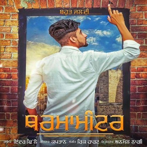 Tharmameter Inder Dhillon Mp3 Song Download