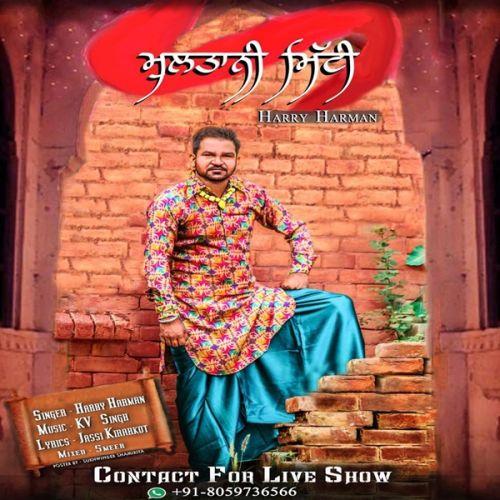 Multani Mitti Harry Harman Mp3 Song Download