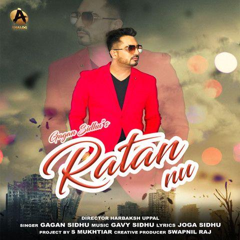 Ratan Nu Gagan Sidhu Mp3 Song Download