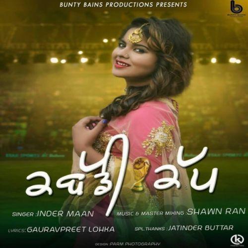 Kabaddi Inder Maan Mp3 Song Download