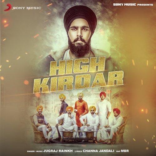 High Kirdar Jugraj Rainkh, MBR Mp3 Song Download