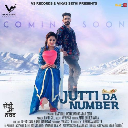 Jutti Da Number Harpi Gill Mp3 Song Download