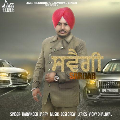 Swagi Sardar Harvinder Harry Mp3 Song Download