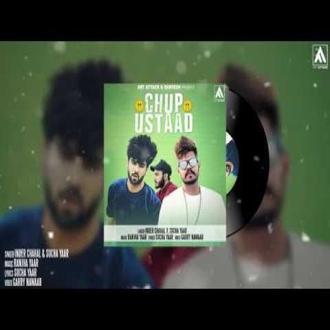 Chup Ustaad Inder Chahal, Sucha Yaar Mp3 Song Download