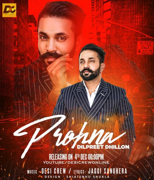 Prohna Dilpreet Dhillon Mp3 Song Download