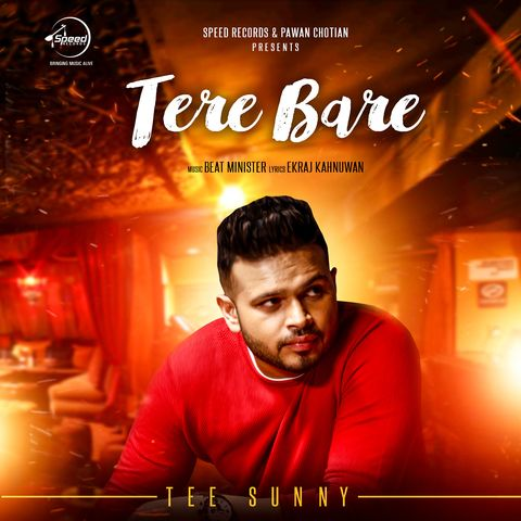 Tere Bare Tee Sunny Mp3 Song Download