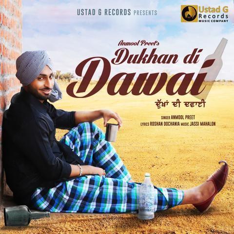 Dukhan Di Dawai Anmol Preet Mp3 Song Download