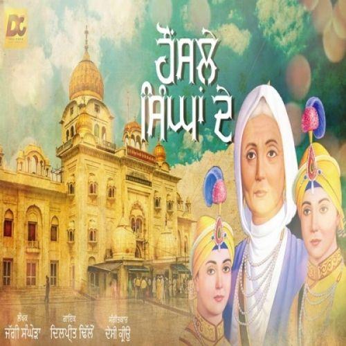 Honsle Singhan De Dilpreet Dhillon Mp3 Song Download