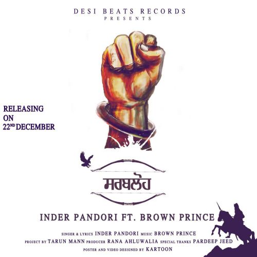 Sarbloh Inder Pandori Mp3 Song Download
