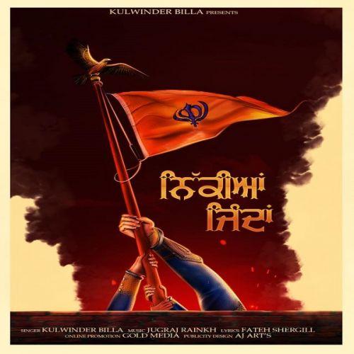 Nikkiyan Jinda Kulwinder Billa Mp3 Song Download