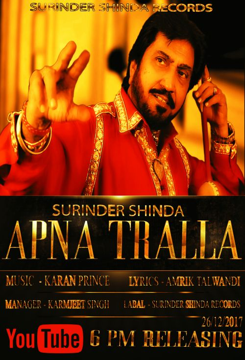 Apan Tralla Surinder Shinda Mp3 Song Download