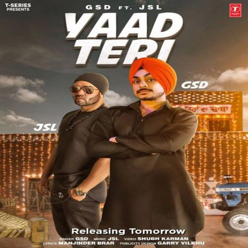 Yaad Teri GSD Mp3 Song Download