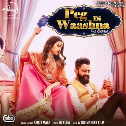 Peg Di Waashna Amrit Maan Mp3 Song Download