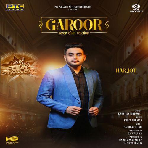 Garoor Harjot Mp3 Song Download