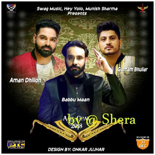 Ankh Gurnam Bhullar Mp3 Song Download