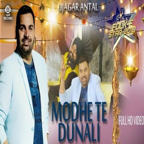 Modhe Te Dunali (Folk E Stan 2018) Ujagar Antal Mp3 Song Download