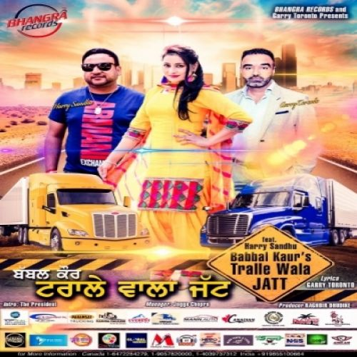 Tralle Wala Jatt Babbal Kaur Mp3 Song Download