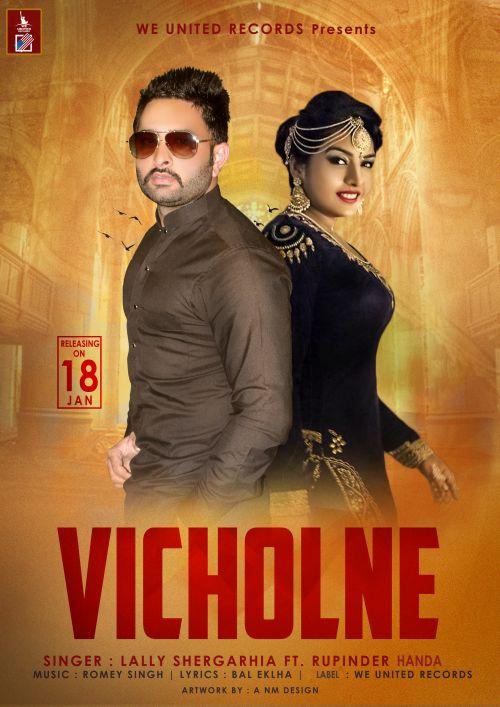 Vicholne Lally Shergarhia, Rupinder Handa Mp3 Song Download