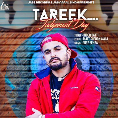 Tareek Inder Batth Mp3 Song Download