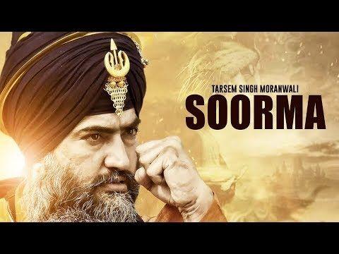 Soorma Tarsem Singh Moranwali Mp3 Song Download