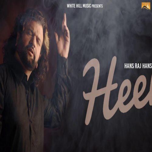 Heer Hans Raj Hans Mp3 Song Download