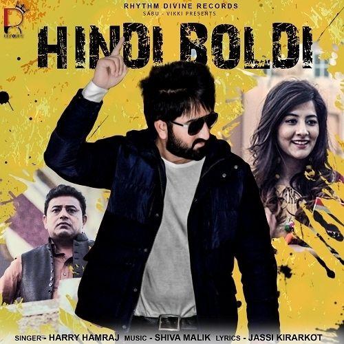 Hindi Boldi Harry Hamraj Mp3 Song Download
