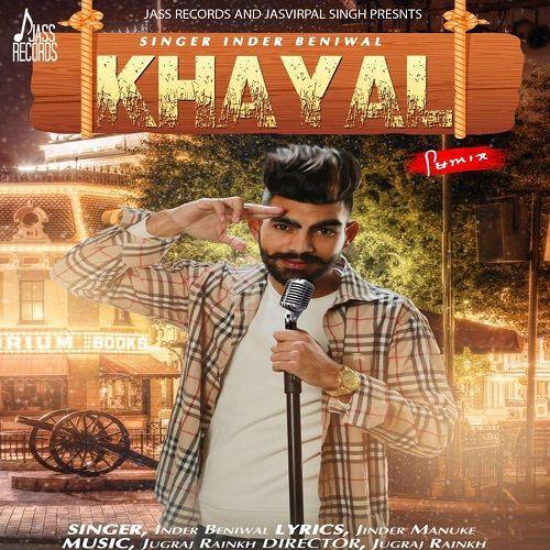 Khayal Inder Beniwal Mp3 Song Download