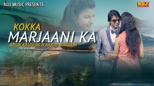 Kokka Marjani Ka TR Panchal Mp3 Song Download