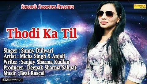 Thodi Ka Til Sunny Didwari Mp3 Song Download