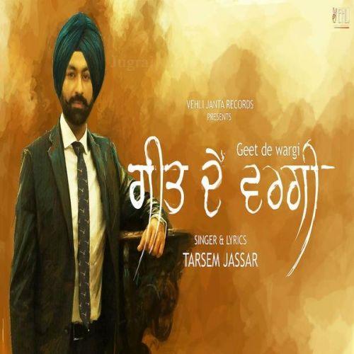 Geet De Wargi Tarsem Jassar Mp3 Song Download