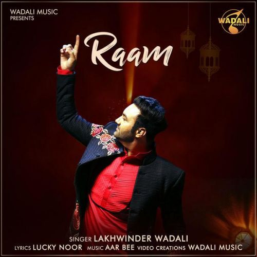 Raam Lakhwinder Wadali Mp3 Song Download
