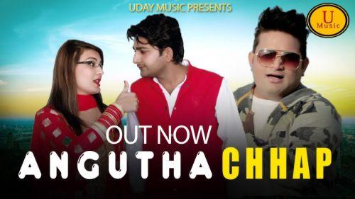 Angutha Chaap Raju Punjabi, Sushila Thakar Mp3 Song Download