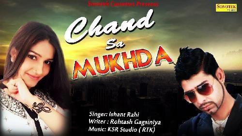 Chanda Sa Mukhda Harkesh Chawariya Mp3 Song Download