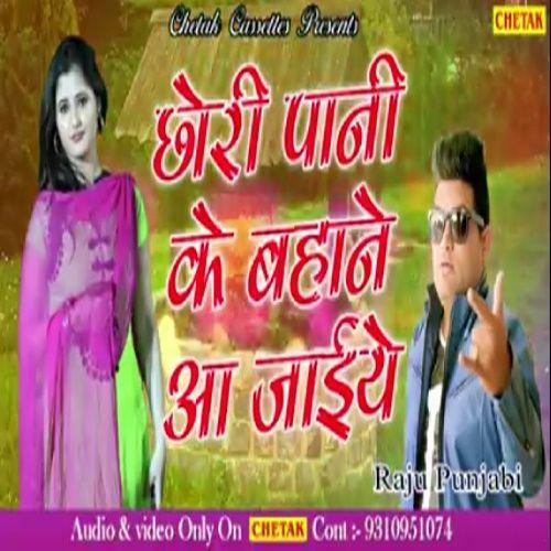 Chhori Pani Ke Bhane Aajaye Raju Punjabi, Sushila Thakar Mp3 Song Download