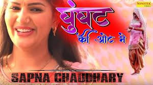 Ghunghat Ki Oat Raj Mawar, Sapna Chaudhary Mp3 Song Download