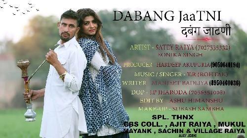 Dabang Jatni Tr Panchal Mp3 Song Download