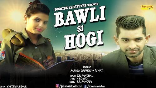 Bawli Si Hogi Tr Panchal Mp3 Song Download