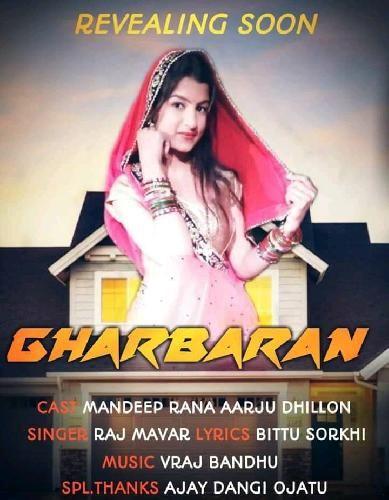 GharBaran Raj Mawar Mp3 Song Download