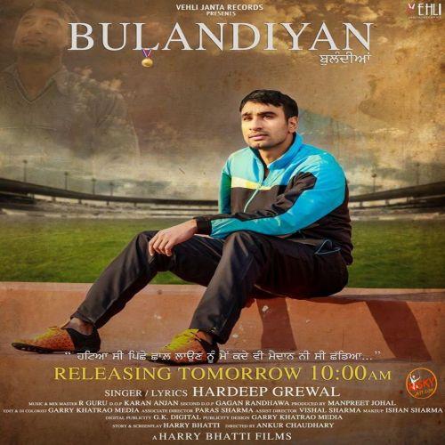 Bulandiyan Hardeep Grewal Mp3 Song Download