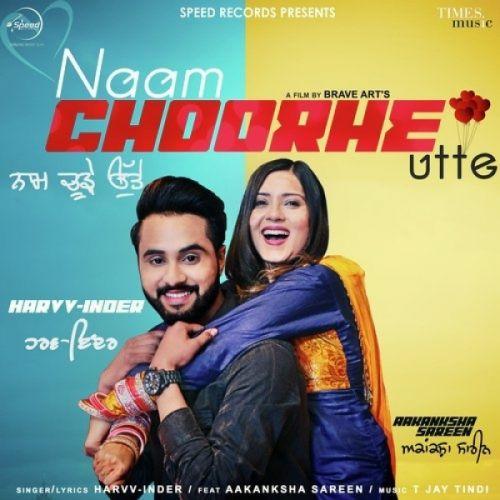 Naam Choorhe Utte Harvv Inder Mp3 Song Download