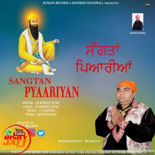 Sangtan Pyaariyan Gurpreet Vicky Mp3 Song